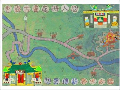 http://librarywork.taiwanschoolnet.org/cyberfair2015/liuxi/index.htm