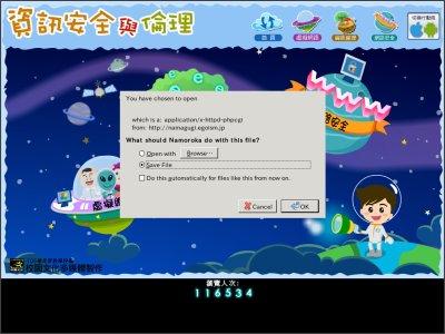 http://free.eduweb.com.tw/e/main.html