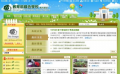 教育部綠色學校夥伴網絡