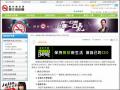 華文戒菸網 清新帝國