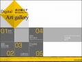 設計師之手-數位設計展示平台
