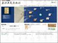國立公共資訊圖書館 數位典藏服務網