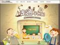 國資圖-數位典藏教材推廣網站